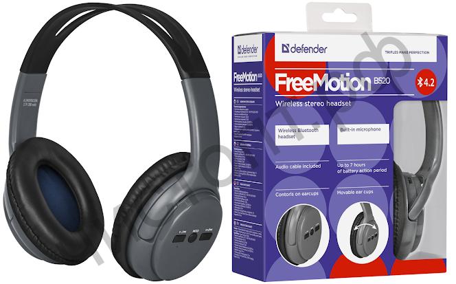 Bluetooth гарнитура стерео DEFENDER FreeMotion B520 серый до 10 м