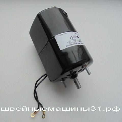 Двигатель для оверлоков GN, FN. без кронштейна, штекера и шкива    Цена 600 руб.
