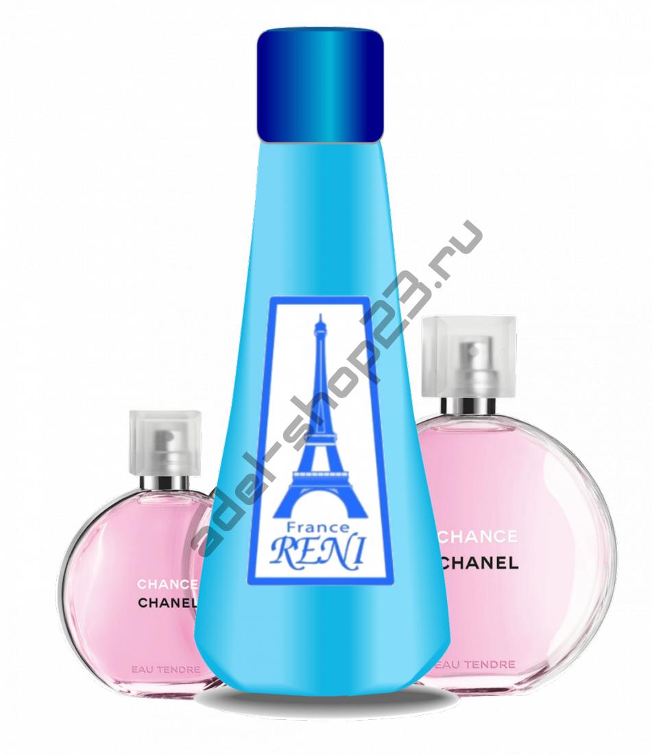 RENI 402 - Аромат направления Chanel Chance Tendre (Chanel)