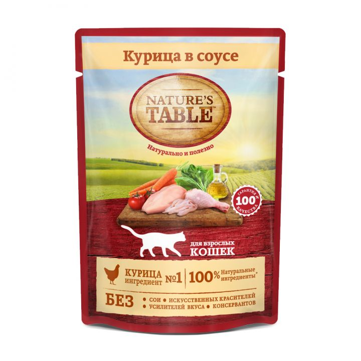Nature's table 85г Курица Соус
