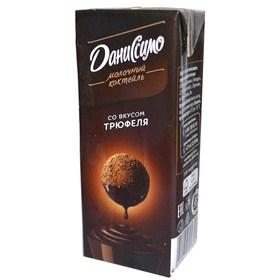 Коктейль Даниссимо шоколад/трюфель 2,5% 215мл Данон