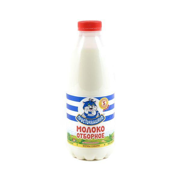 Молоко Простоквашино отборное 3,4-6% п/б 930мл. Юнимилк