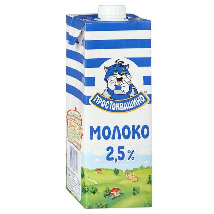 Молоко Простоквашино 2.5% т/п 950мл. Юнимилк