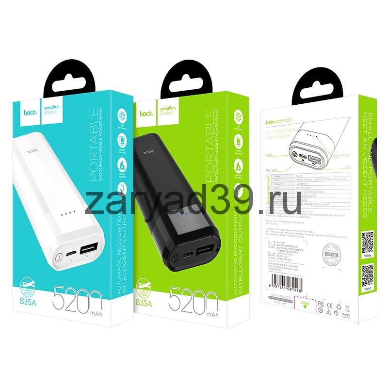 power bank Hoco B35A 5200 mah