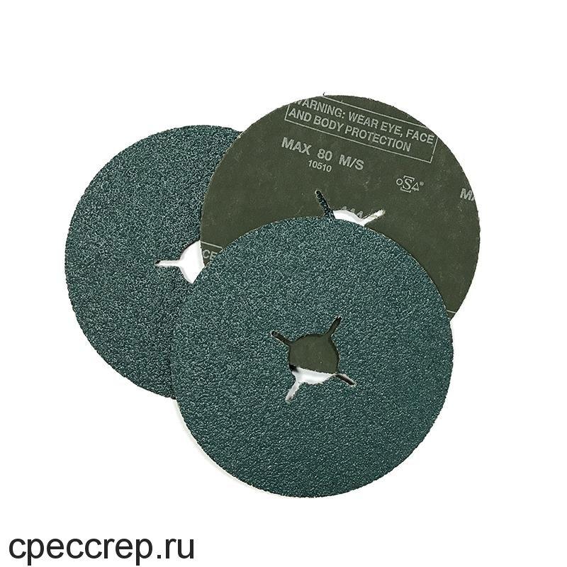 RoxelPro Фибровый шлифовальный круг ROXTOP 180 х 22мм, цирконат, Р80