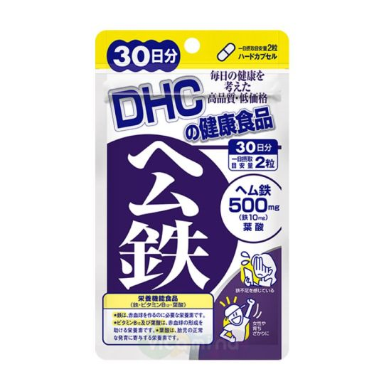 DHC Гем Железо, 30 дней