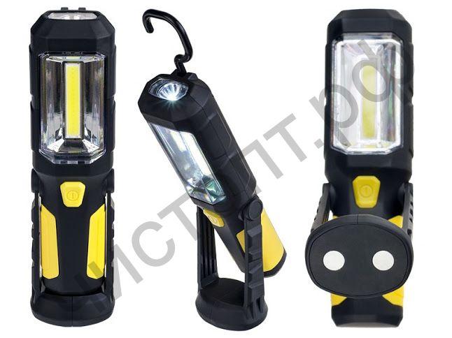 Фонарь кемпинг Perfeo PF_A4420, LED+COB, прорезиненный, магниты, крючок 3*АА