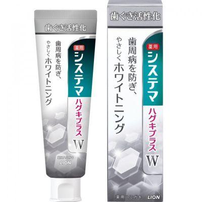 """""""Dentor Systema gums plus White"""" Зубная паста для профилактики болезней десен и придания белизны"""