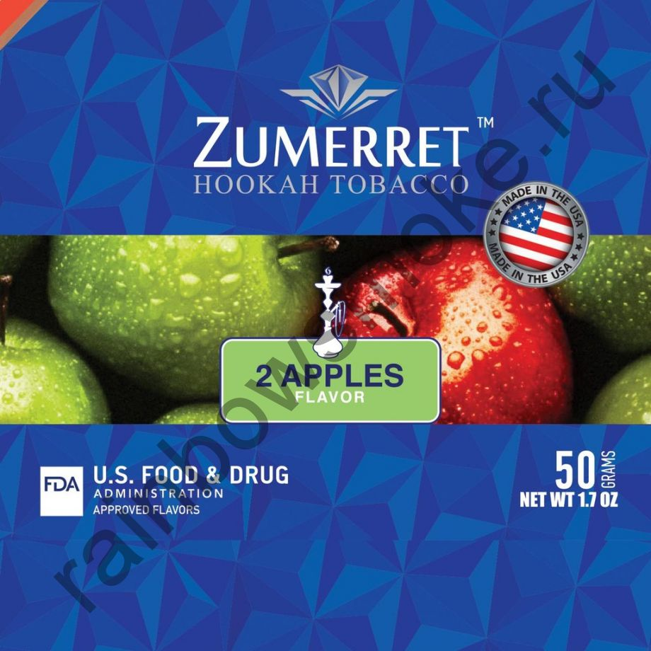 Zumerret Blue Edition 50 гр - 2 Apple (2 Яблока)