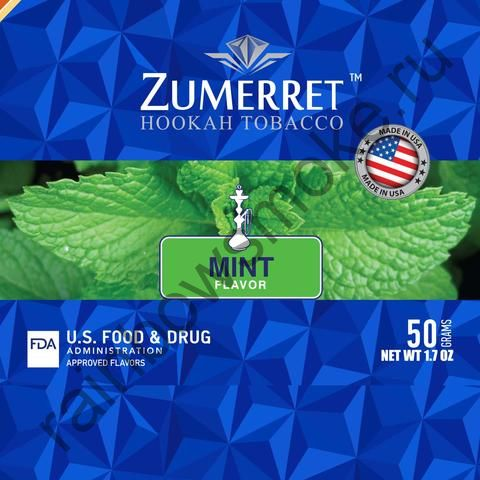 Zumerret Blue Edition 50 гр - Mint (Мята)