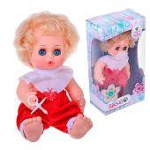 Кукла Юлька, высота 21 см