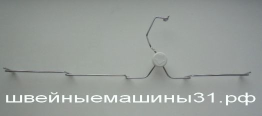 Направляющая бобиностойки А1121-130-0А0    JUKI 735         цена 900 руб.