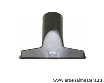 Насадка для мебели для пылесосов Starmix 418452