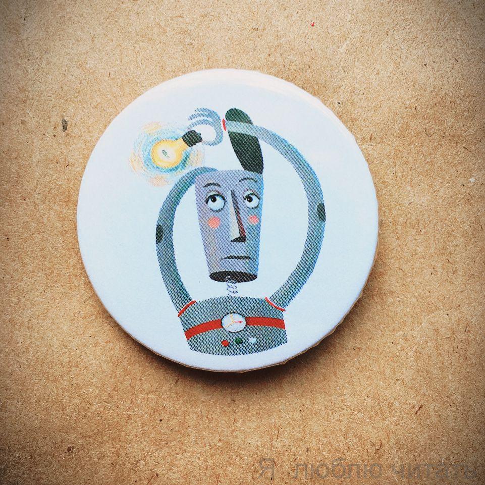 Значок «Робот с лампочкой»