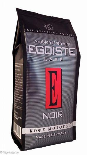 Кофе Egoiste Noir  молотый м/у 250г Германия
