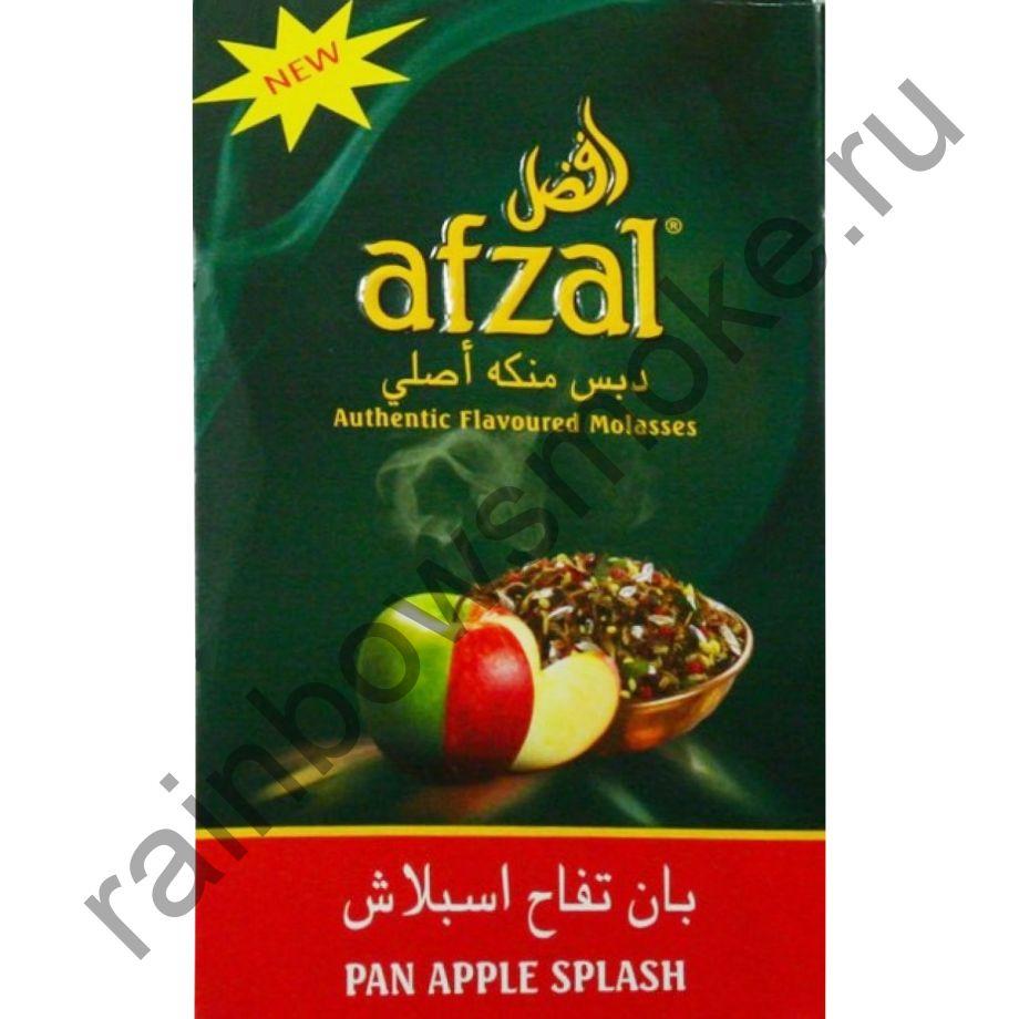 Afzal 500 гр - Pan Apple Splash (Два Яблока с Индийскими Специями)