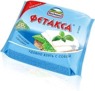 Сырный продукт фетакса ломтевой 48%150г