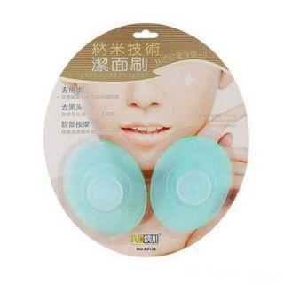 Нано-щетки для очистки кожи лица, Цвет: Голубой