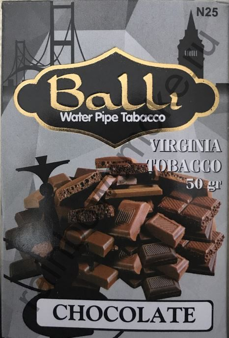 Balli 50 гр - Chocolate (Шоколад)