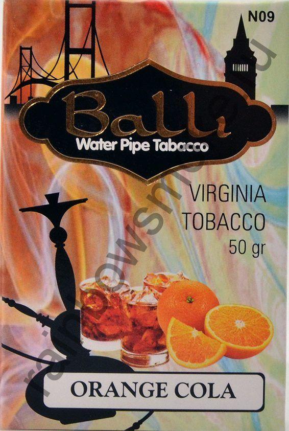 Balli 50 гр - Orange Cola (Апельсин Кола)