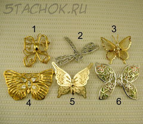 АКЦИЯ! Бабочки и стрекозки в подарок!