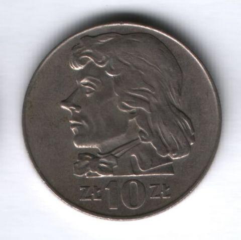 10 злотых 1969 года Польша, Тодеуш Костюшко