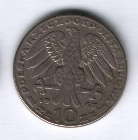 10 злотых 1967 года Польша, Кароль Сверчевский