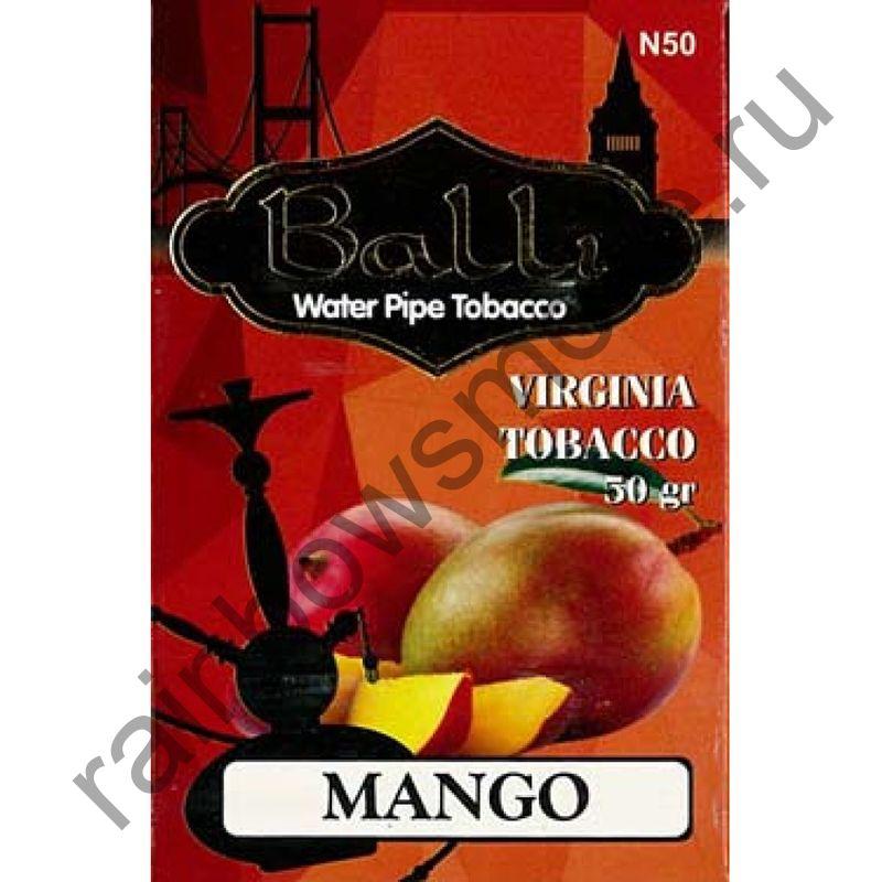 Balli 50 гр - Mango (Манго)