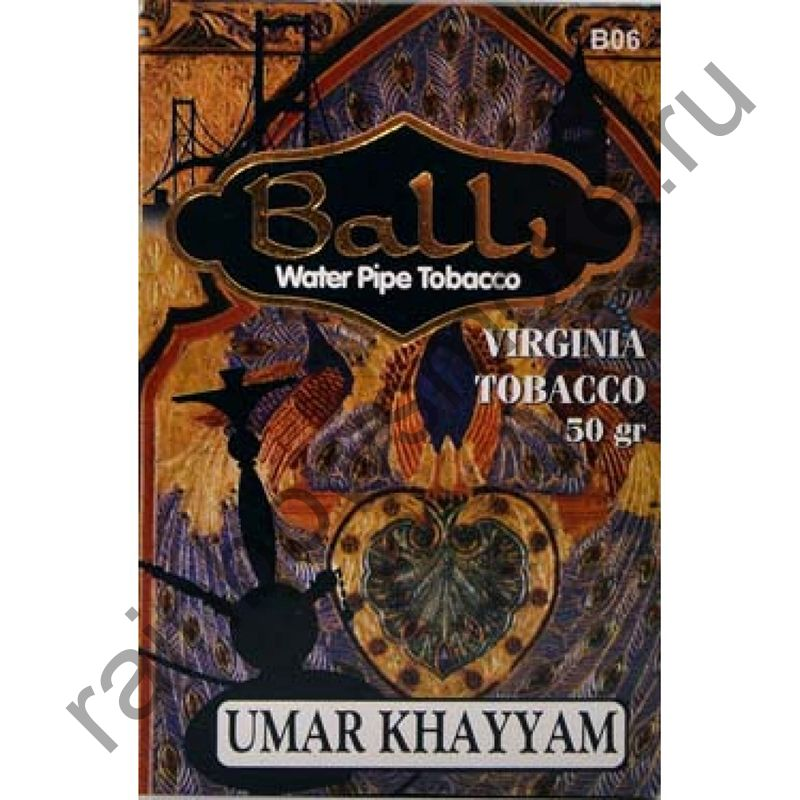 Balli 50 гр - Umar Khayyam (Умар Хайам)