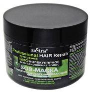 Белита Проф Hair repair SOS-маска структурно-восстанавливающая увлажняющая для пористых поврежденных волос, 500 мл.