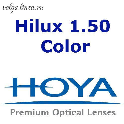 Hilux 1.50 Color