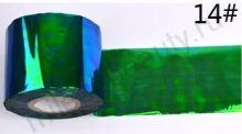 Фольга для создания эффекта БИТОЕ СТЕКЛО № 14, размер 5х25 см