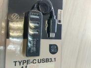 Type-c HUB 4USB