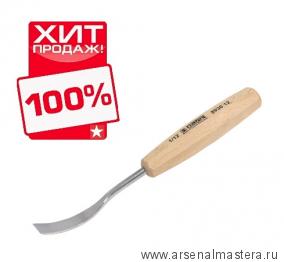 Резец NAREX Wood Line Standard клюкарза с угловым профилем 90 градусов 6 мм  893706 ХИТ!