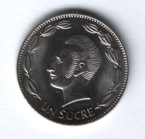 1 скуре 1988 года Эквадор