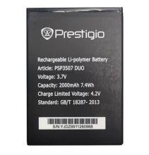 Аккумулятор Prestigio PSP3507 DUO