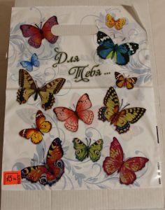 ! пакет подар полиэт с ручк бабочки 29*22, ячейка: 22