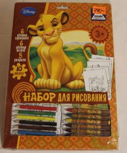 ! набор для рисов лев, ячейка: 45