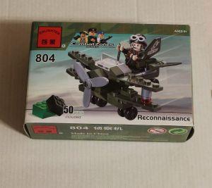 ! брик воен самолет-аэроплан 50д, ячейка: 62