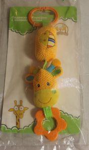! подвеска жирафик, ячейка: 5