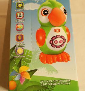 ! умный попугай на бат, ячейка: 78