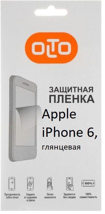 OLTO защитная пленка для iPhone 6, глянцевая