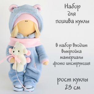 Набор для шитья текстильной куклы Мишель