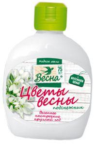 Мыло жидкое Весна 280мл Цветы весны Подснежник