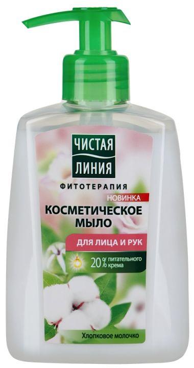 Крем-мыло жидкое Чистая линия 250мл Косметическое д/лица и рук/Хлопковое молочко