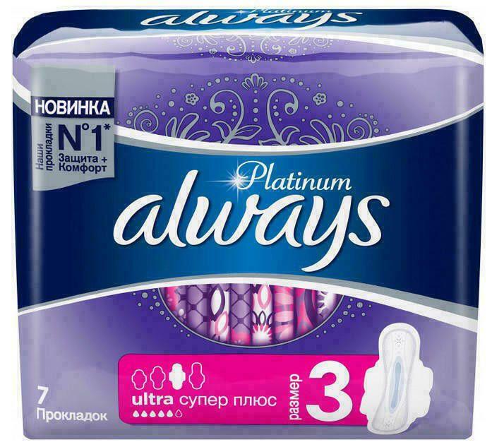 Прокладки Аlways Ultra Platinum Collection Super Plus Single 7шт