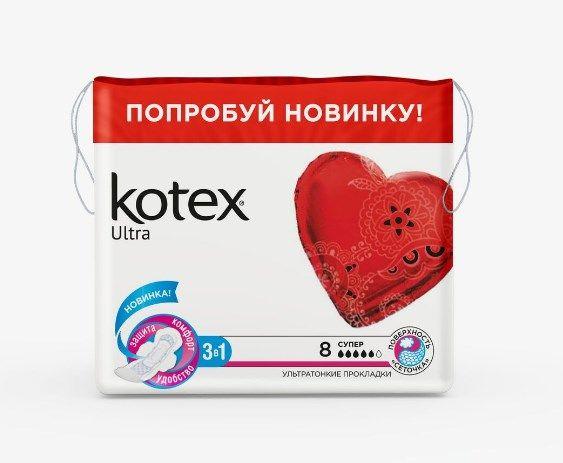 Прокладки Kotex 8шт Ultra супер Dry & Soft сеточка