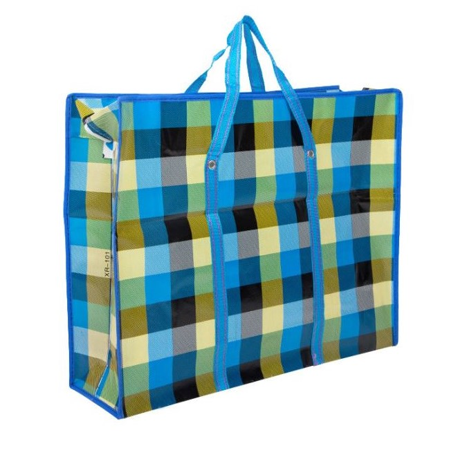 Двухслойная прочная хозяйственная сумка на молнии, 80х55х25 см, цвет синий