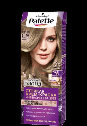Краска д/волос PALETTE ICC 8-140 Песочный русый