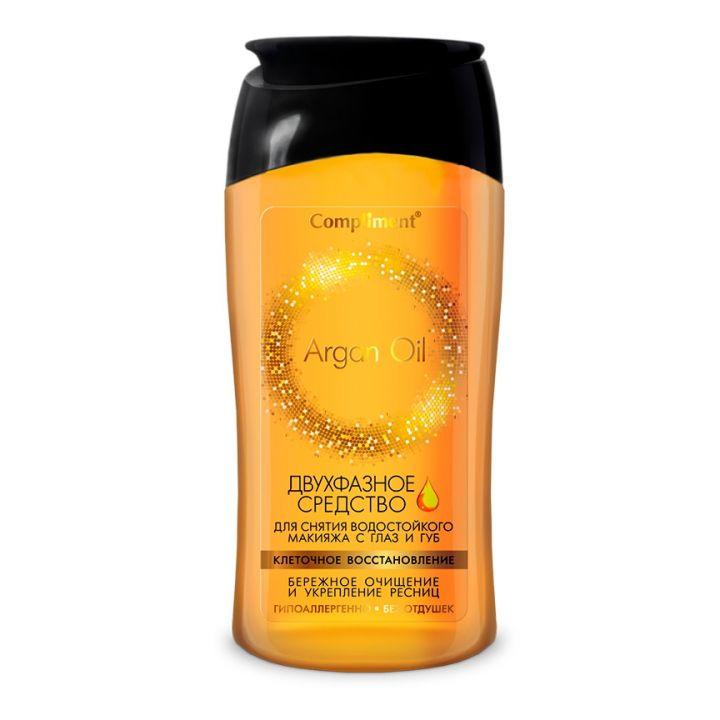 Средство для снятия водостойкого макияжа Compliment Argan oil 150мл Двухфазное